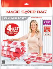 Вакуумные пакеты DOUBLE XL (2шт: 55см X 90см )
