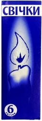 Свечи парафиновые (по 40 г.)